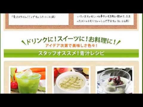 新アサヒ菜善青汁