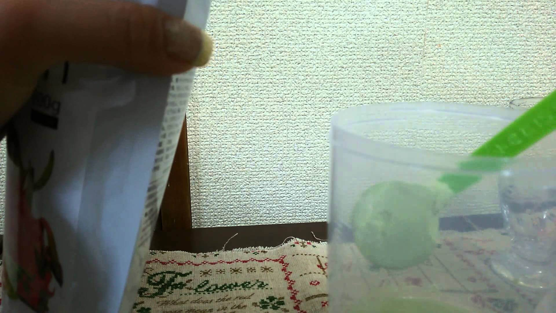 ピタヤと青汁のグラマラスリム・スムージー