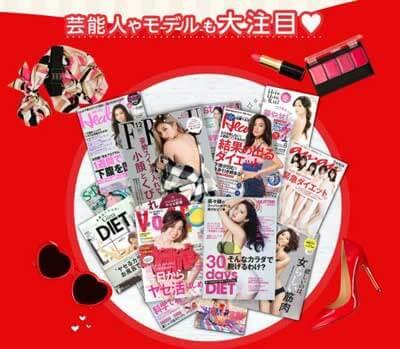 多くのモデル雑誌などで人気のすごくおいしいフルーツ青汁GOKURICH