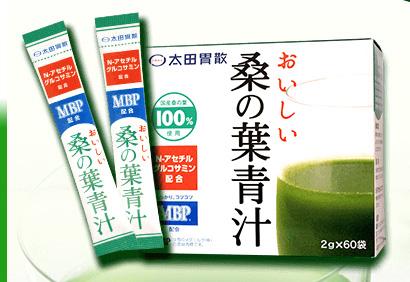 おいしい桑の葉青汁