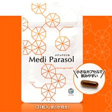 メディパラソル