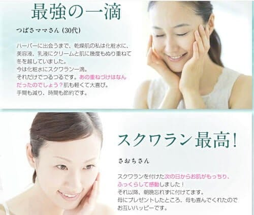肌の内部からしっとり潤って毛穴レスの美肌へ