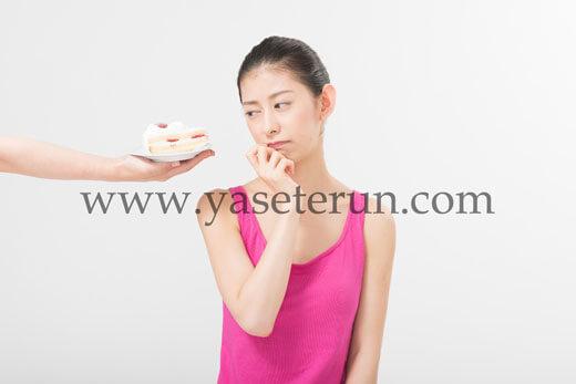 食べたいのを食べきれない辛さは誰でも嫌なものです