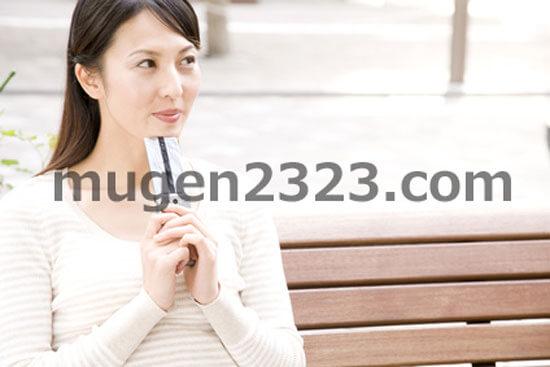 woman25
