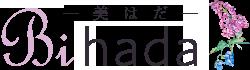 キレハダ・美肌ロゴ