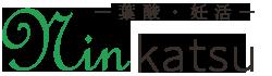 キレハダ・葉酸・妊活ロゴ