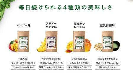 朝食にミネラル酵素グリーンスムージーを1杯飲むだけで1日スッキリ!