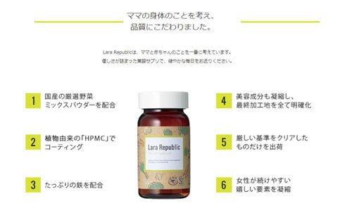 葉酸を中心にビタミン・ミネラルをバランス良く配合