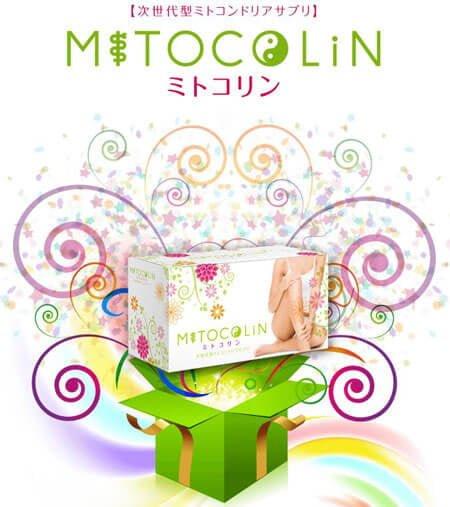 MITOCOLIN(ミトコリン)